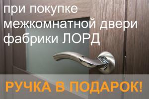 _MG_9022dveri